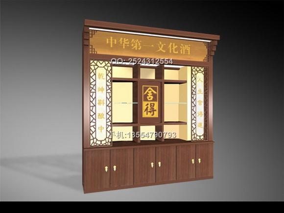 红酒展示柜dp08-27 - 红酒展示柜 - 展柜设计|深圳厂