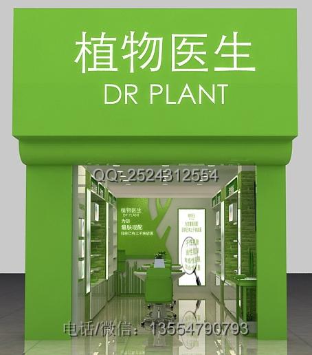 医生店面化妆品植物装修设计概述图纸装潢设计家具图片